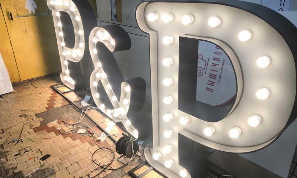 Буквы со светодиодными лампочками для ресторана