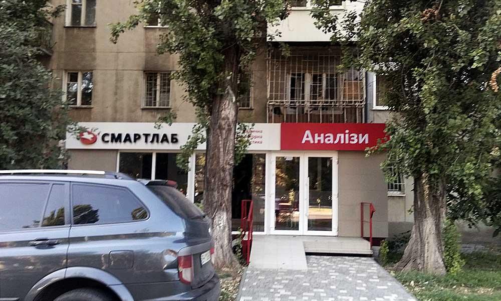 Наружная реклама Смартлаб
