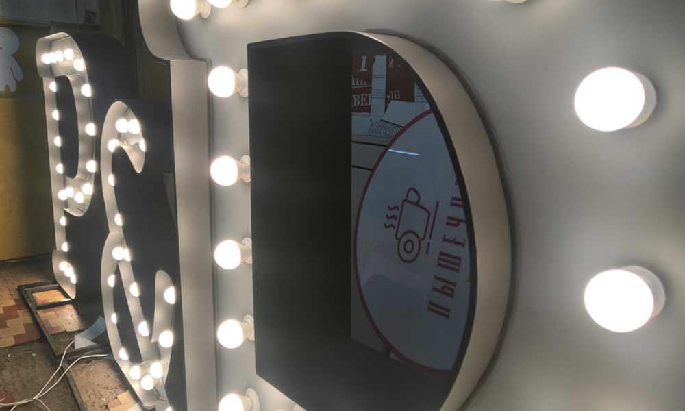Объемные буквы с лампочками Pasta & Pizza