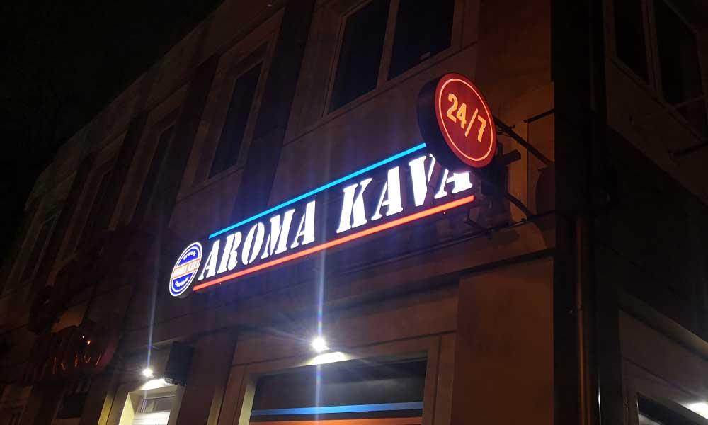 Объемные буквы вывески Aroma Kava