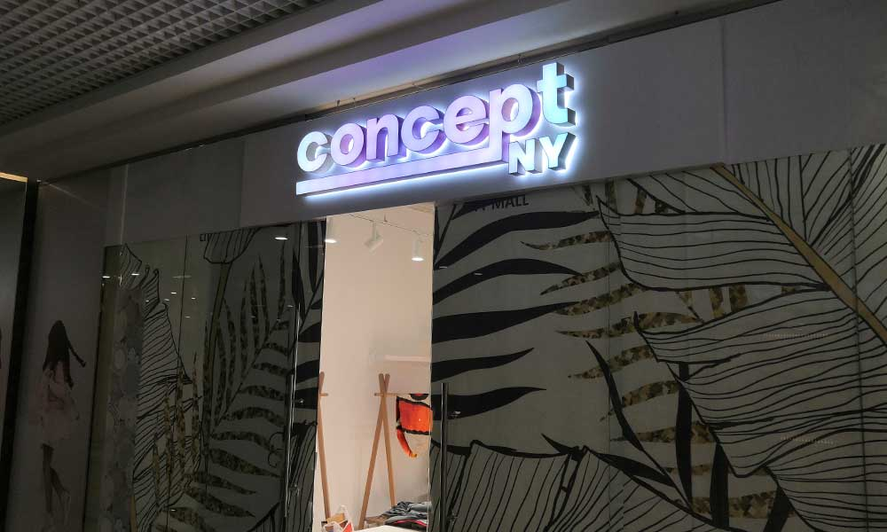 Вывеска детского магазина Concept NY
