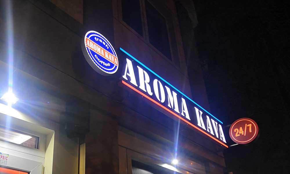 Вывеска для Aroma Kava