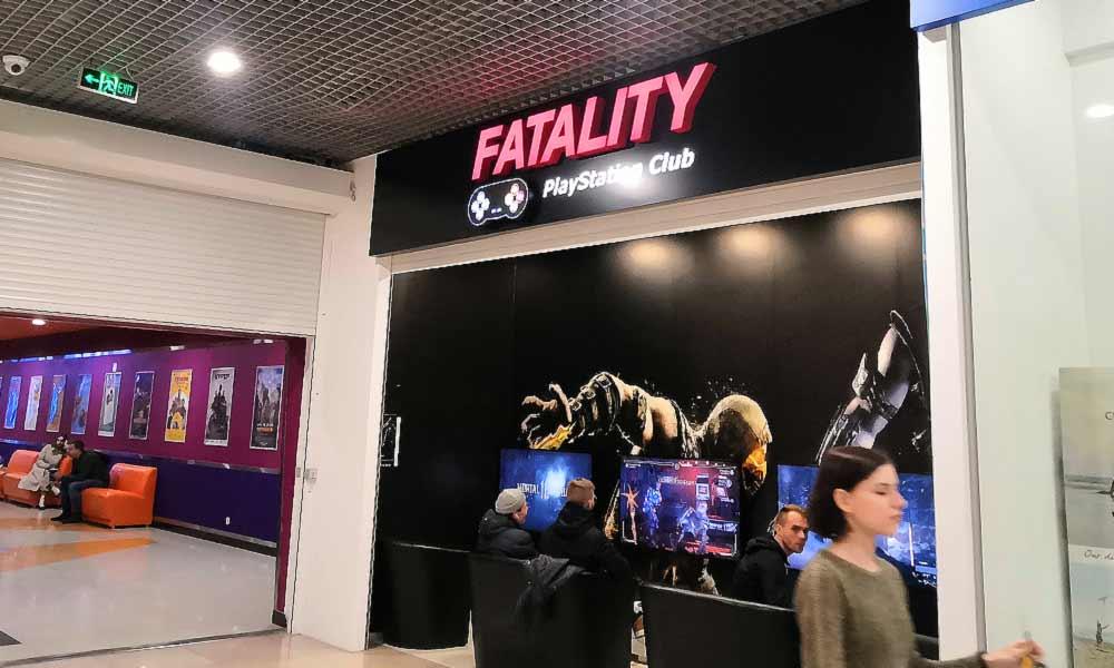 Вывеска игрового клуба Fatality
