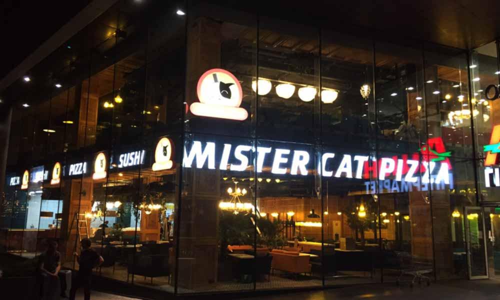 Вывеска в Киеве Mister Cat