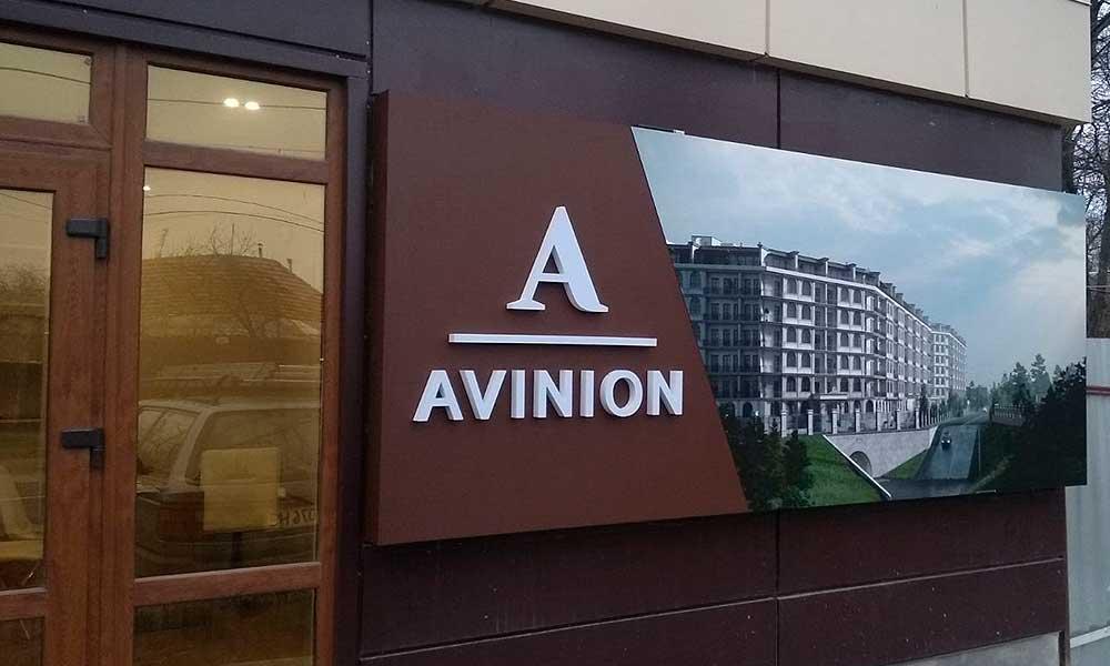 наружная реклама жилого комплекса