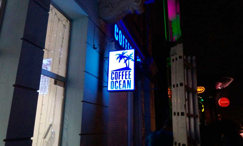 Наружная реклама Coffee Ocean
