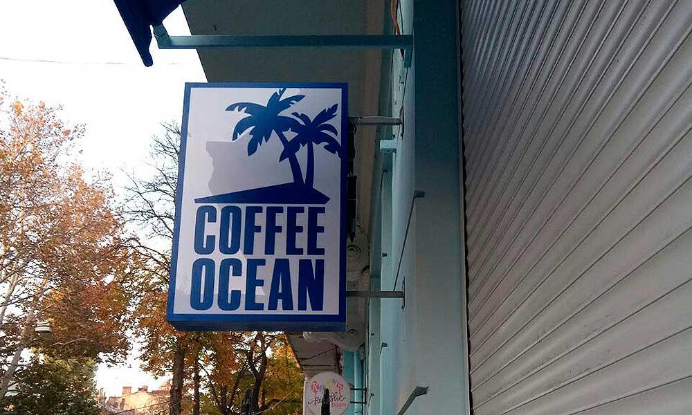 Рекламный двусторонний лайтбокс для кофейни