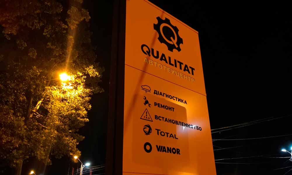 Рекламная стелла Qualitat