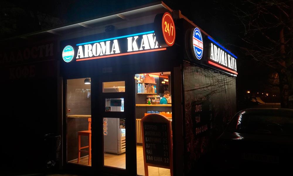 Наружная реклама Aroma Kava