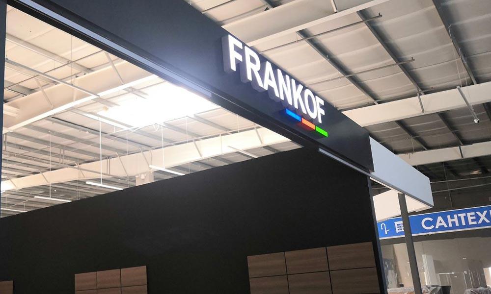 Вывеска магазина Frankof