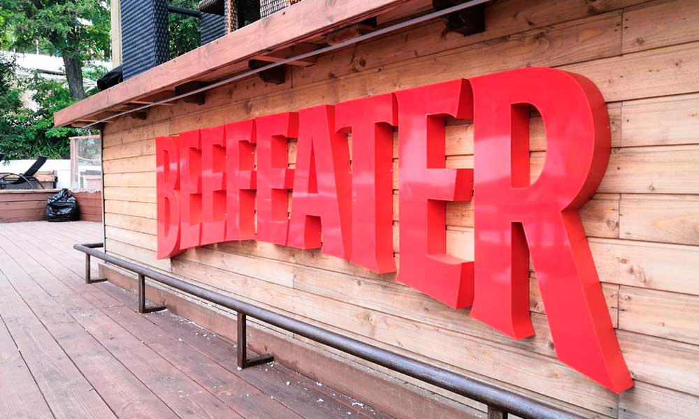 Вывески Beefeater