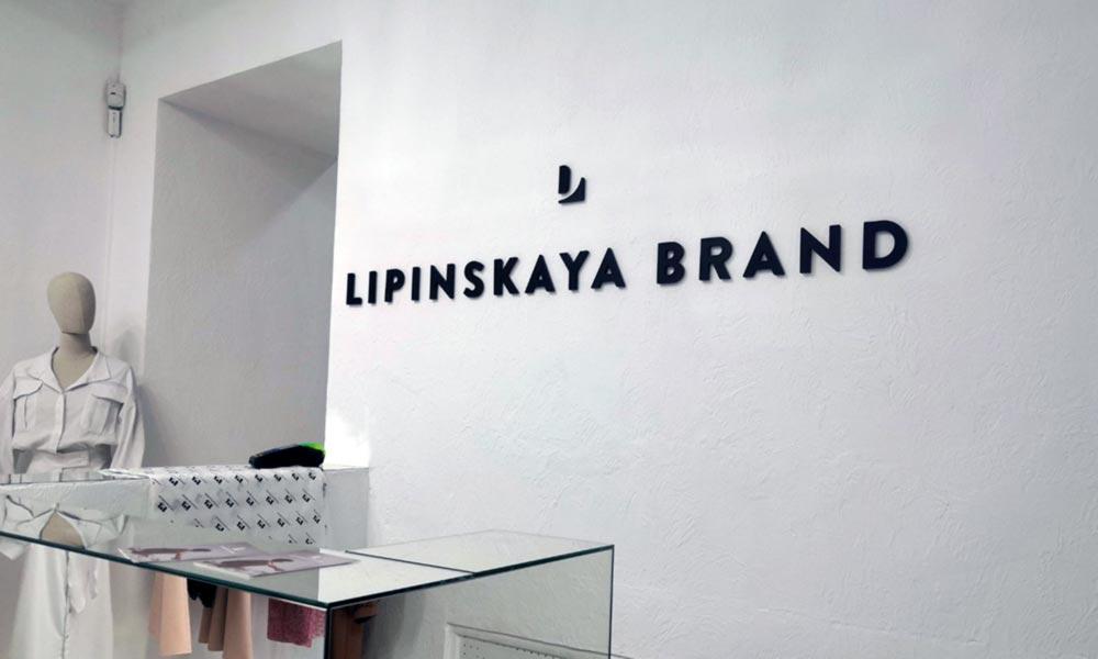Объёмные буквы магазина