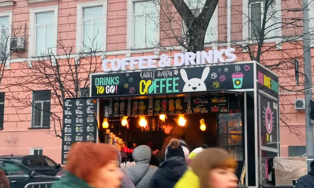 Объемная реклама для кафе