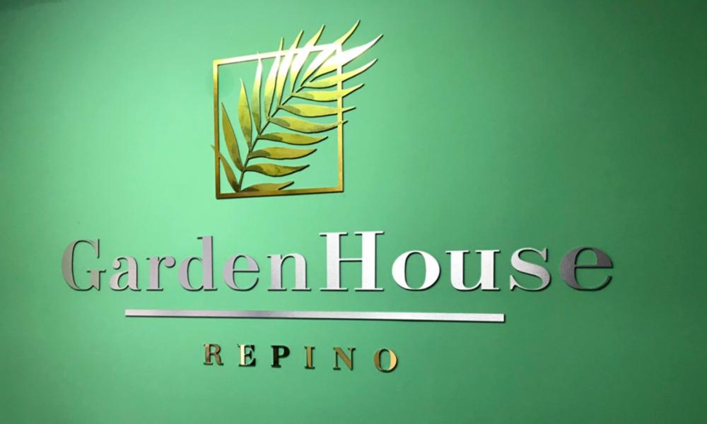 Интерьерная вывеска Garden House