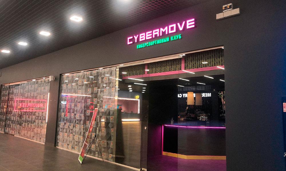 Объёмные буквы Cybermove