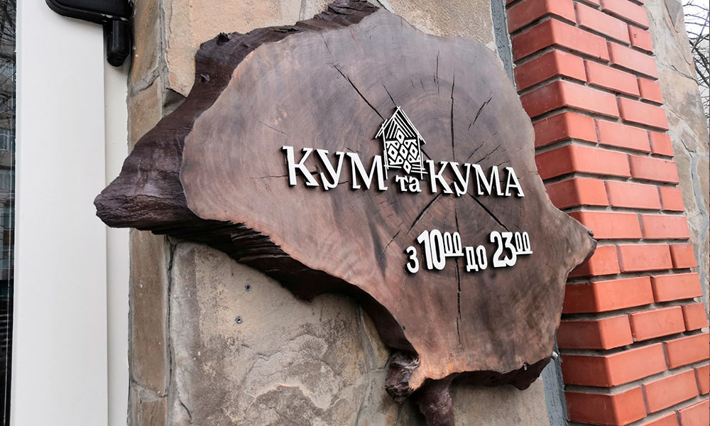 Табличка из ценных пород дерева