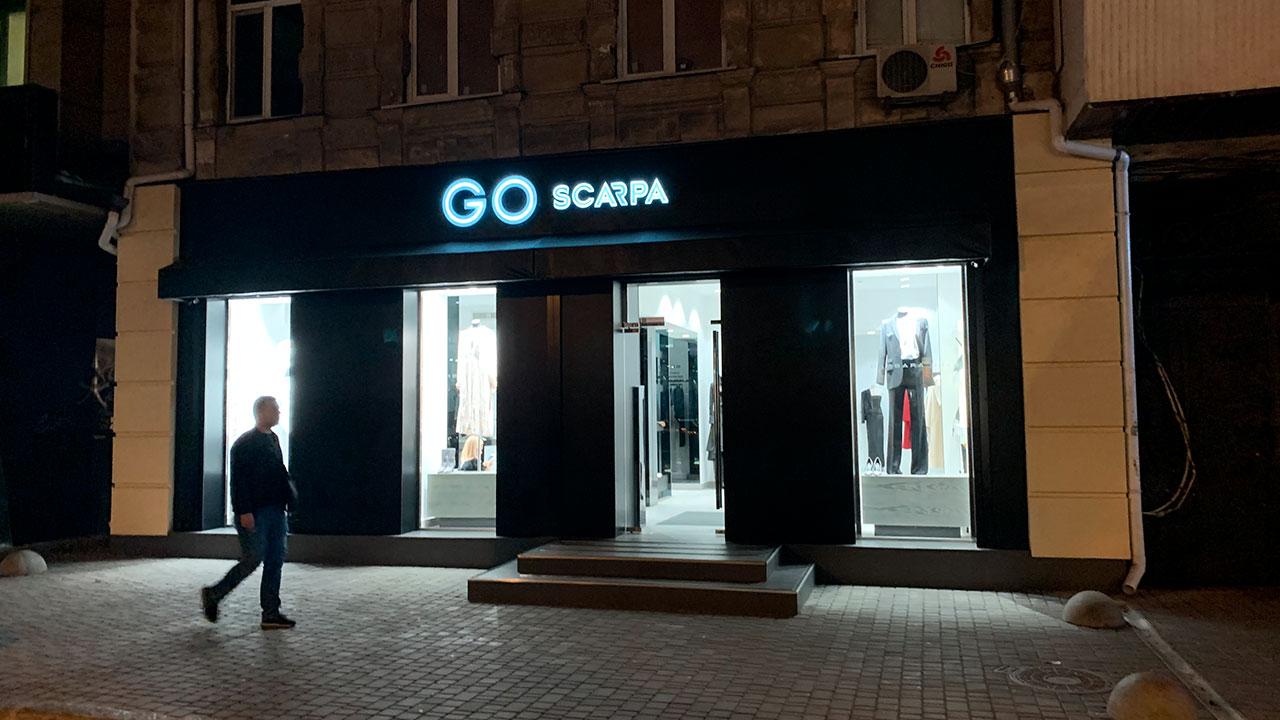 Объемные буквы для бутика модной одежды