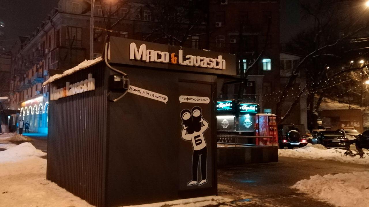 Объемные буквы для кафе в Киеве