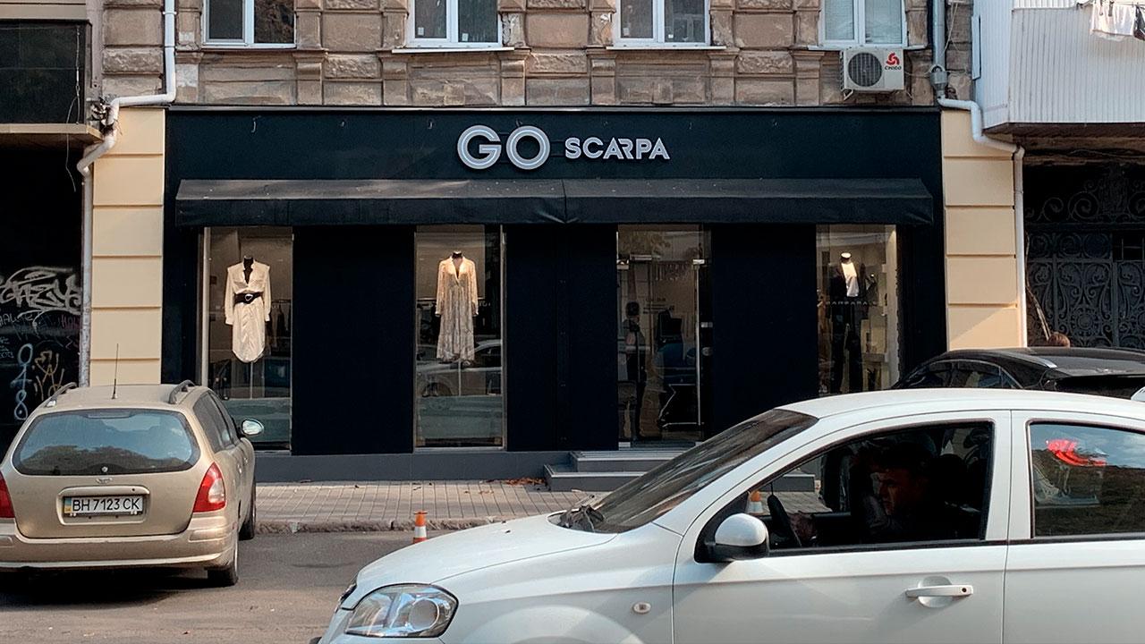 Рекламные буквы на фасаде бутика