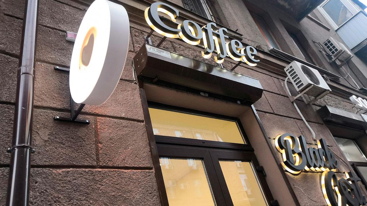 рекламные вывески кофейни в Одессе