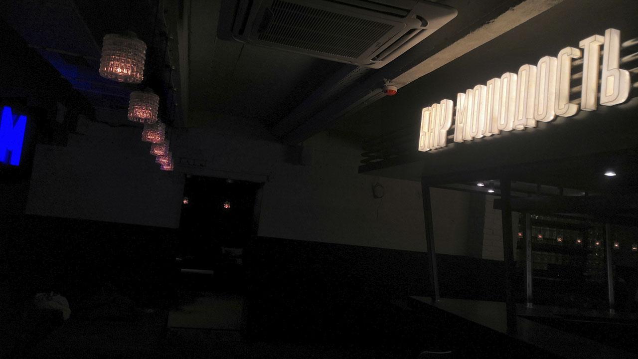 Вывеска из акриловых букв со светодиодной подсветкой