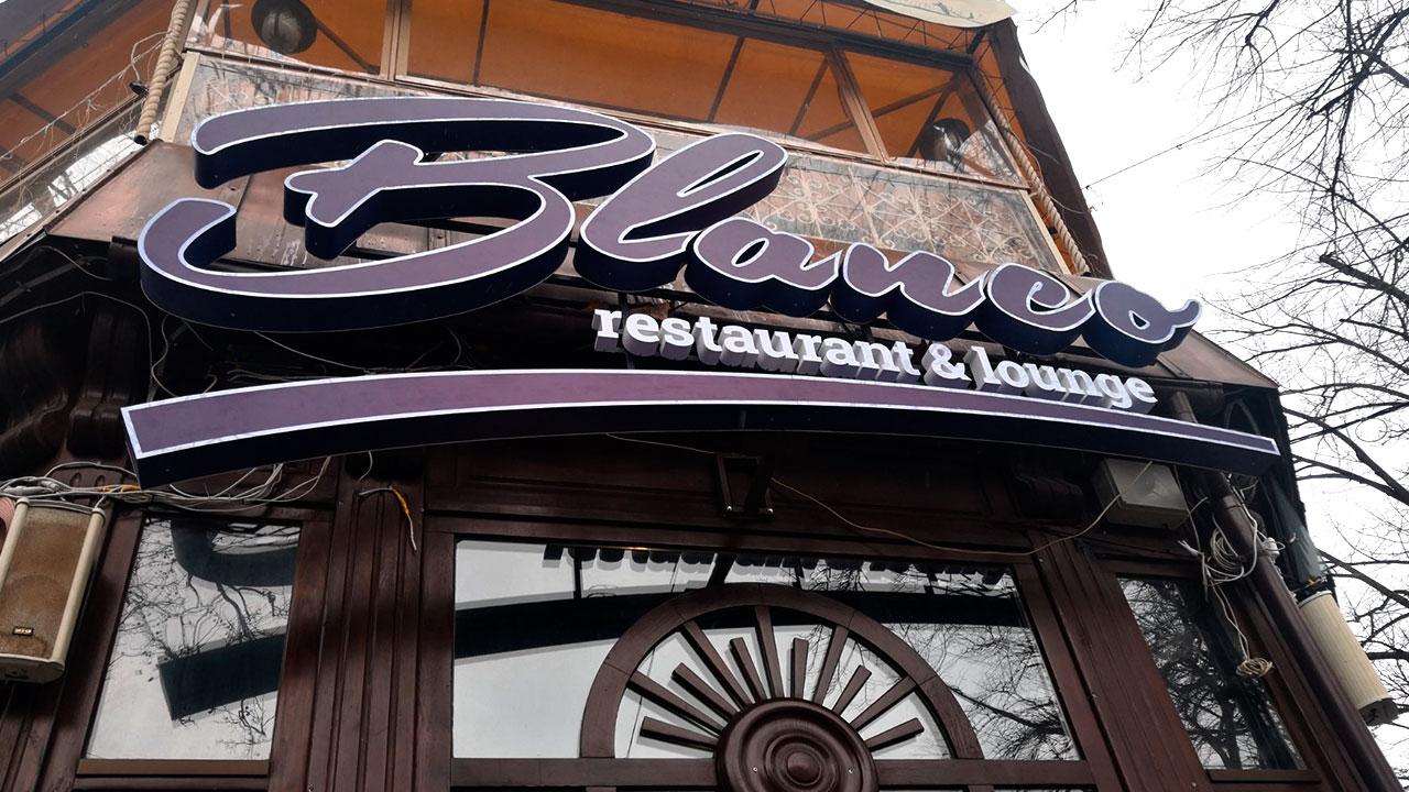 Вывеска ресторана Бланко