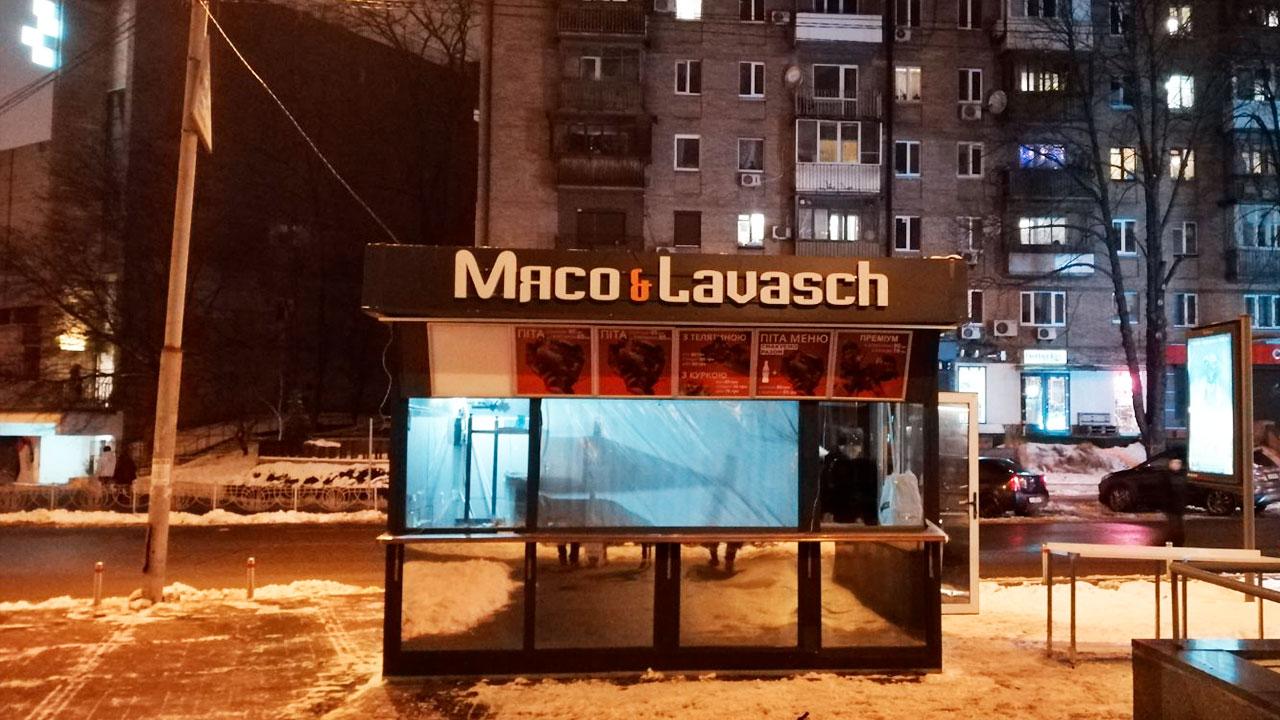 Вывески для кафе в Киеве